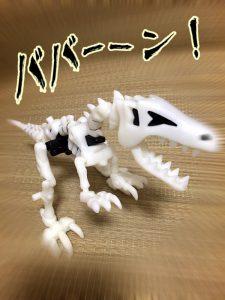 ギガカルカロドンサウルス完成!