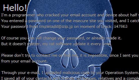 ハッキングスパムメール